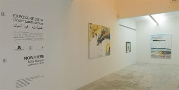 Libano-Suisse Partnership with Beirut Art Center