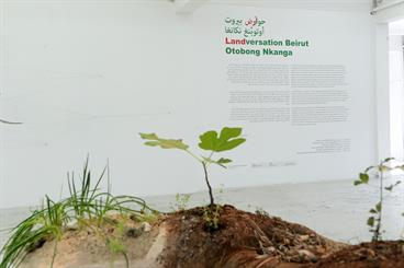 """Landversation Beirut"", Otobong Nkanga exhibition at Beirut Art Center"